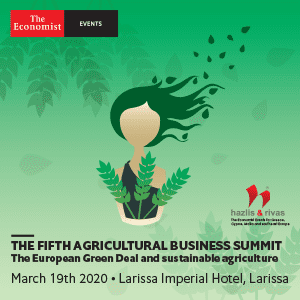 agricultural business summit