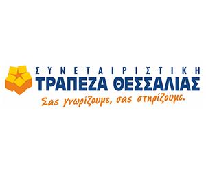 sineteristikithessalias300X250