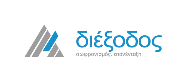 diexodos_logo