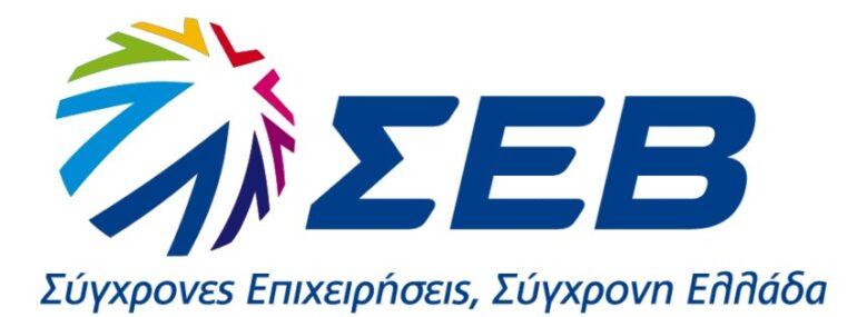 sev_logotipo