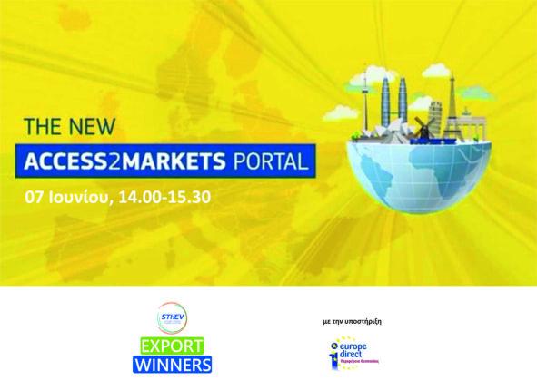 access2markets_fotointernet