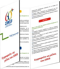 entypo_sthev-sm